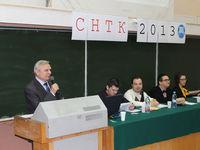 В МГТУ прошло открытие Студенческой научно-технической конференции